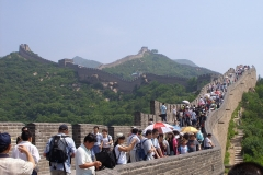 Chinas Great Wall