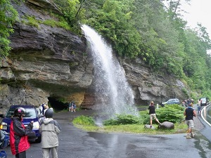 Franklin North Carolina Bridal Falls