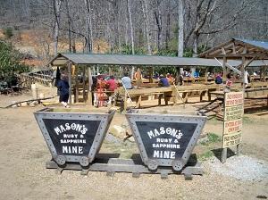 Wayward Traveller (Masons Mine)